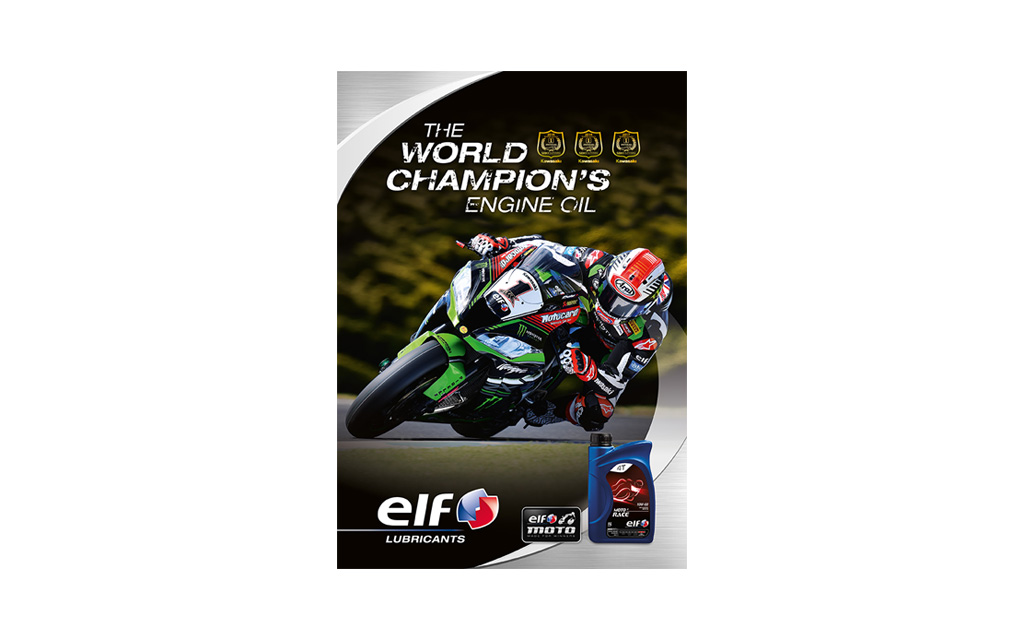 diesel-electric-elf-lubricant-motorcycle-engine-oil-fth